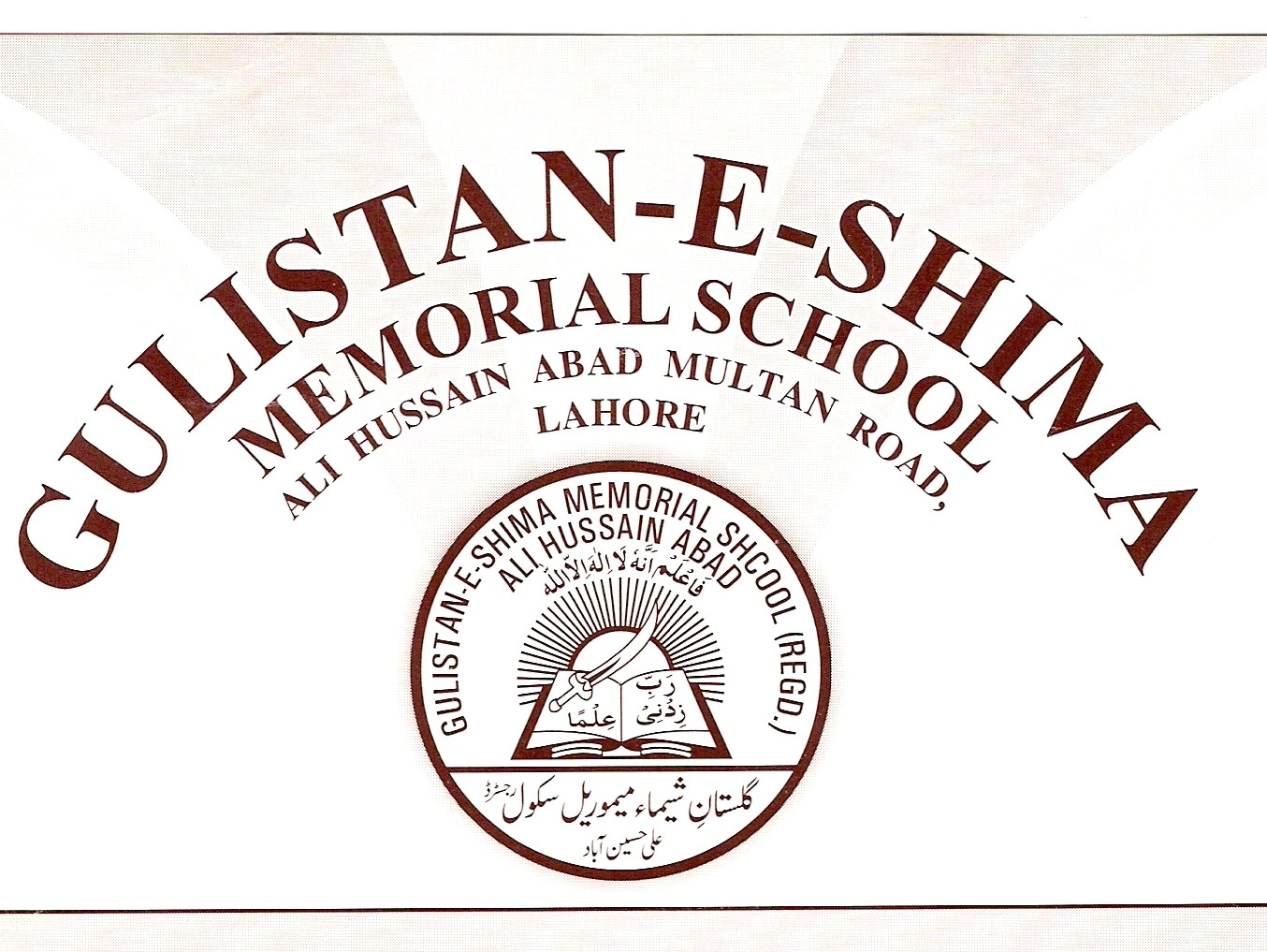 Gulistan-E-Shima