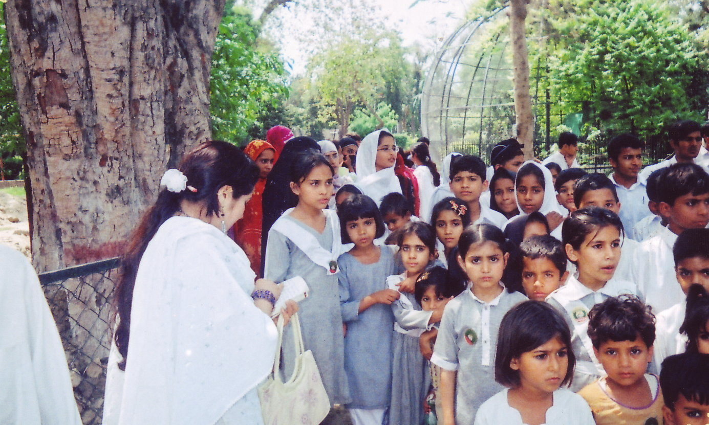 Gulistan-E-Shima Memorial School